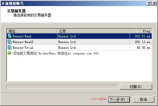 选择XM外汇接入服务器